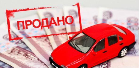 Наследство без хлопот: все о продаже доставшегося авто без регистрации на себя