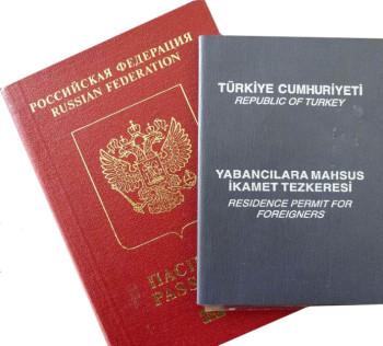 Двойное гражданство (за инвестиции) для россиян 2020: как получить, и зачем это нужно?