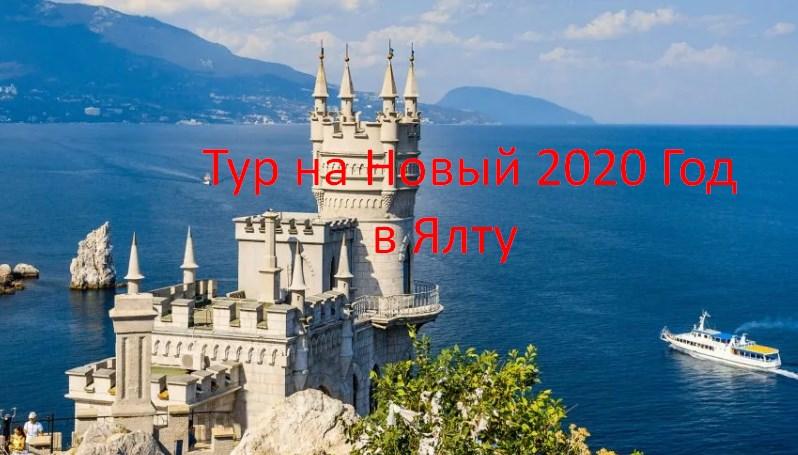 Как изменится туристический рынок в 2020 году: 12 прогнозов от экспертов