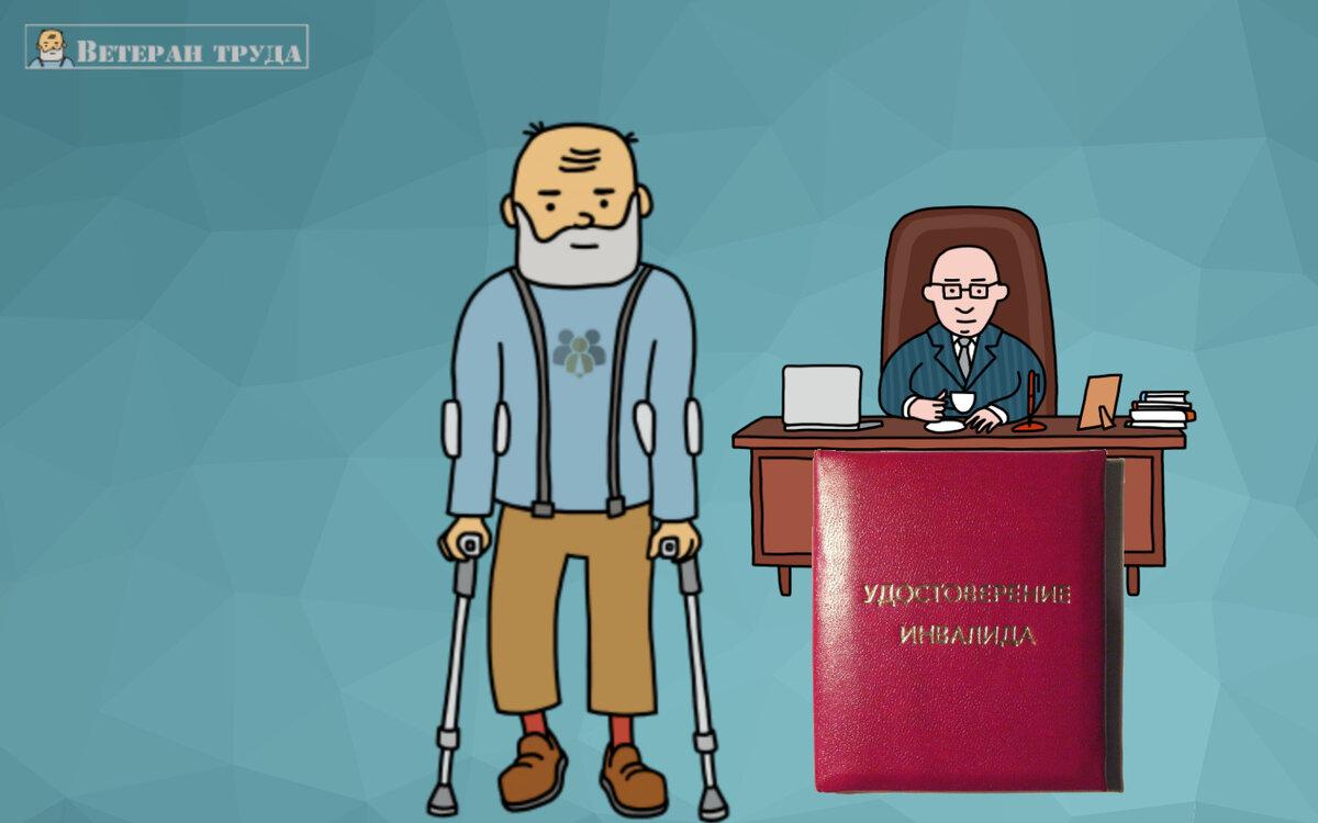 Какие документы нужны для оформления ветерана труда?