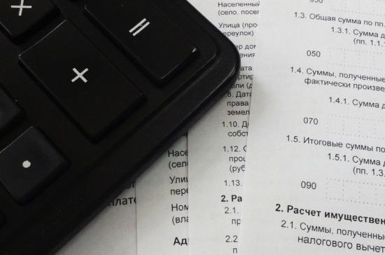 Кто может платить налог на профессиональный доход в 2020 году?